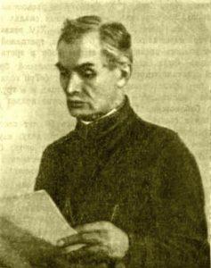 П. К. Козлов. Москва 1927 год.