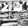 Новости науки и образования 1977 год. — 3