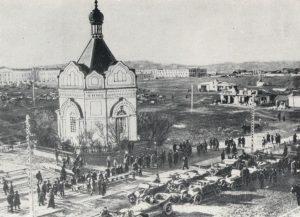 Ставрополь до революции