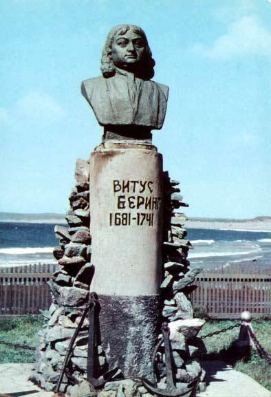 Памятник (1866 г) Витусу БЕРИНГУ