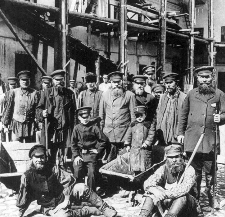 Рабочие. Начало XX века.