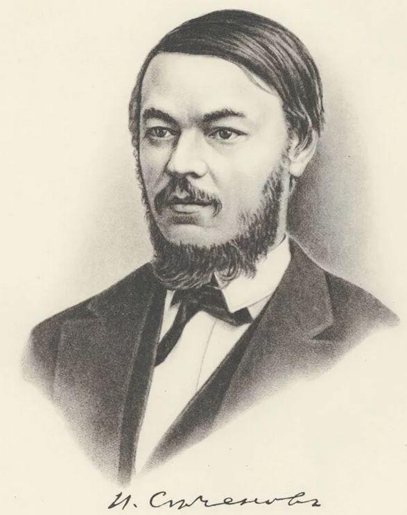Сеченов И.М.
