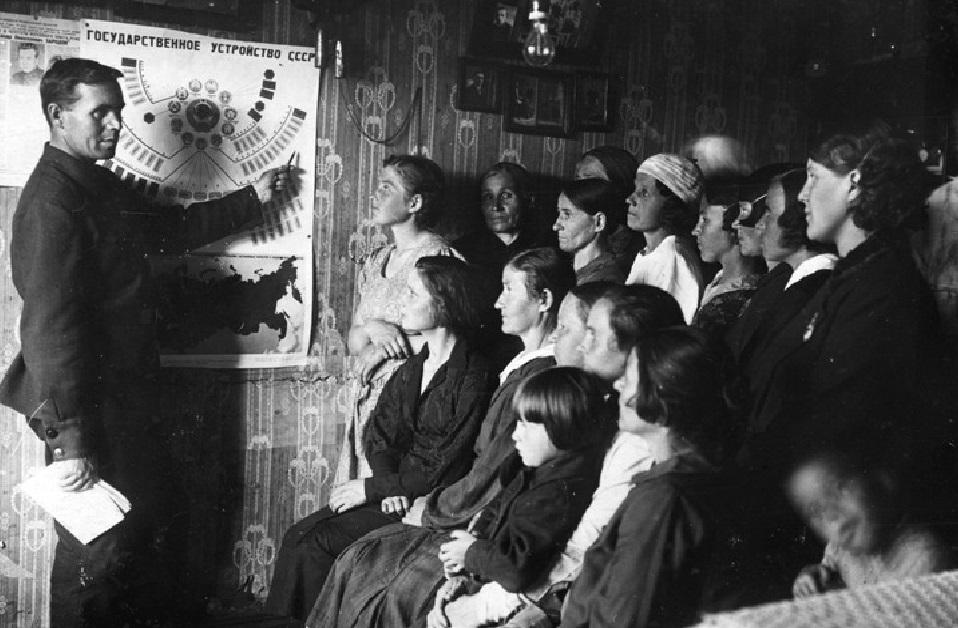Лекция для рабочих. Начало XX века.