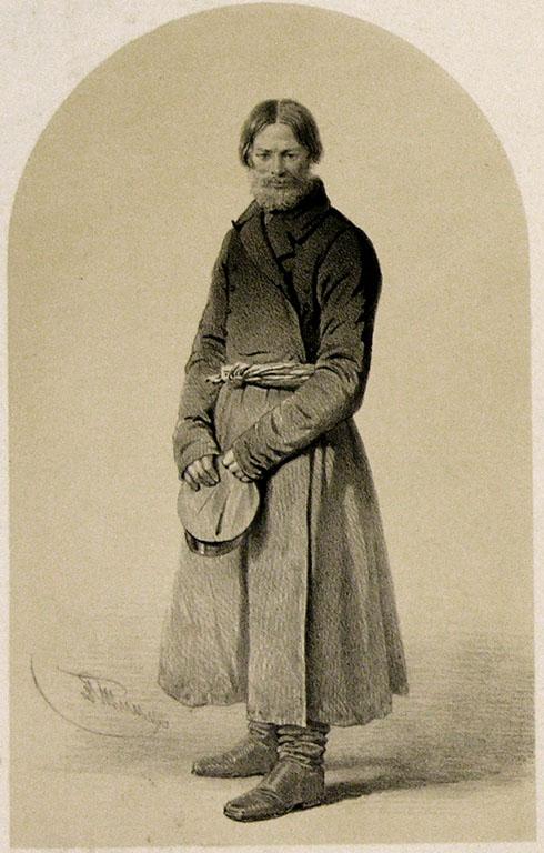 Василий Гаврилов Марин