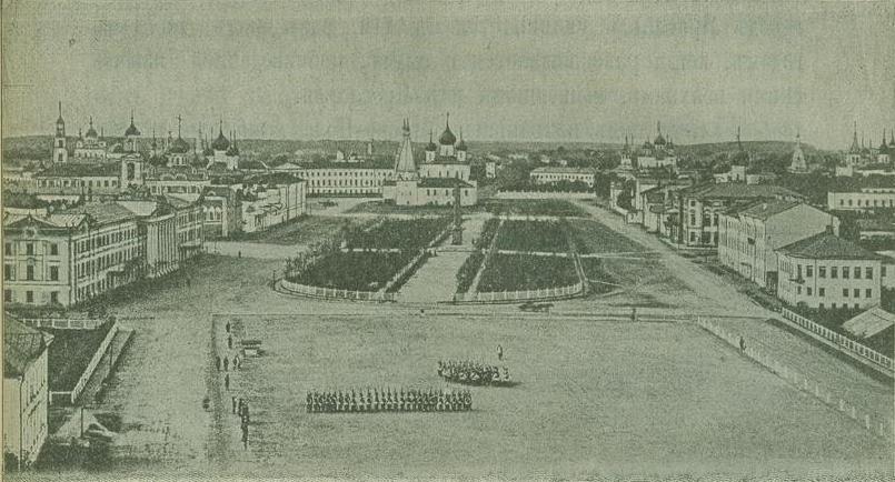 Ильинская площадь в гор. Ярославле