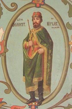 Дмитрий Юрьевич Шемяка